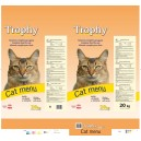 trophy gatos menu 20kg