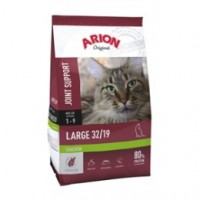 Arion original large joint support 7.5kg
