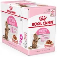 FHN wet Kitten Sterilised Gravy 85gr (12uds)